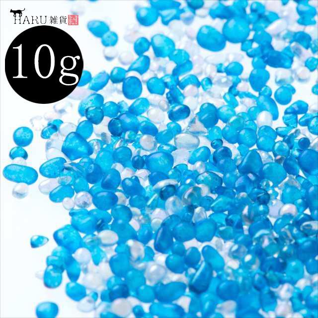 テレビで話題 オーロラの種 10g ブルー クリアー ミックス AB ガラスの粒 期間限定特価品 穴なし 硝子 青 宇宙 デコパーツ マリン ネイル ガラスパーツ パーツ 透明 レジン 封入 アクセサリー