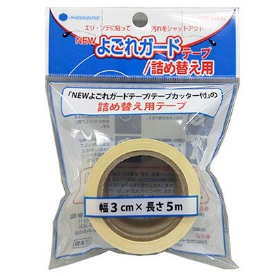 輸入 NEWよごれガードテープ 業界No.1 スペアテープ 定形外郵便送料無料