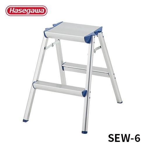 踏み台 SEW-6 折り畳み軽量踏み台 商い 幅広タイプ 激安特価品 56cm 長谷川工業 hasegawa