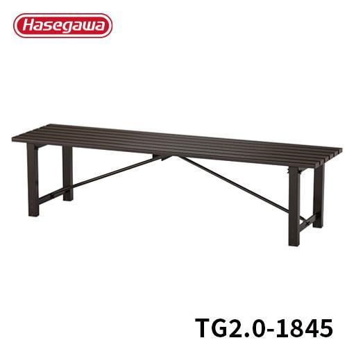 TG2.0-1845 組立式 アルミ縁台 花台 バーベキュー用 商品陳列台 軽量 長谷川工業 hasegawa