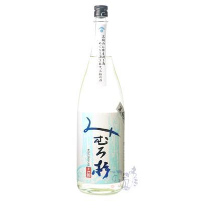みむろ杉 夏純 純米生詰 おしゃれ ブランド買うならブランドオフ 1800ml 日本酒 今西酒造 奈良県