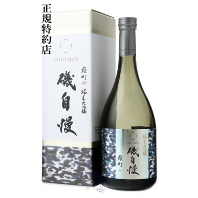 磯自慢 純米大吟醸 雄町40 流行のアイテム 720ml 箱付 日本酒 静岡県 評判 磯自慢酒造