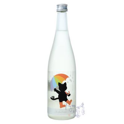 十九 La chat botte ルシャボテ 尾澤酒造 長野県 720ml 正規品 再再販 日本酒