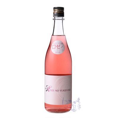 オゼユキ ロゼノユキドケ 純米大吟醸 開店祝い 720ml トレンド 龍神酒造 群馬県 日本酒