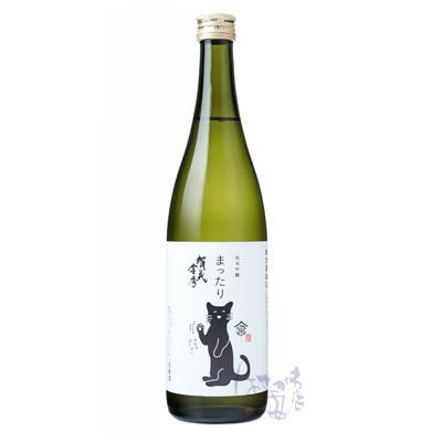賀茂金秀 純米吟醸 まったり ver.3 お洒落 新品未使用 広島県 日本酒 金光酒造 720ml