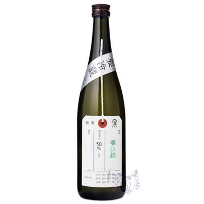 加茂錦 荷札酒 迅速な対応で商品をお届け致します 美山錦 純米大吟醸 槽場汲み 新潟県 720ml 日本酒 加茂錦酒造 訳あり