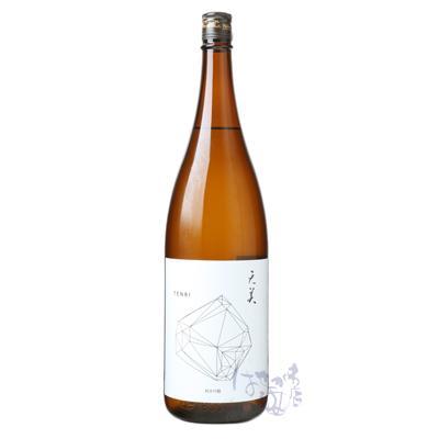 天美 純米吟醸 1800ml 日本酒 長州酒造 山口県 hasegawasake-tokyo