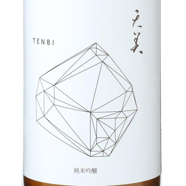 天美 純米吟醸 1800ml 日本酒 長州酒造 山口県 hasegawasake-tokyo 02