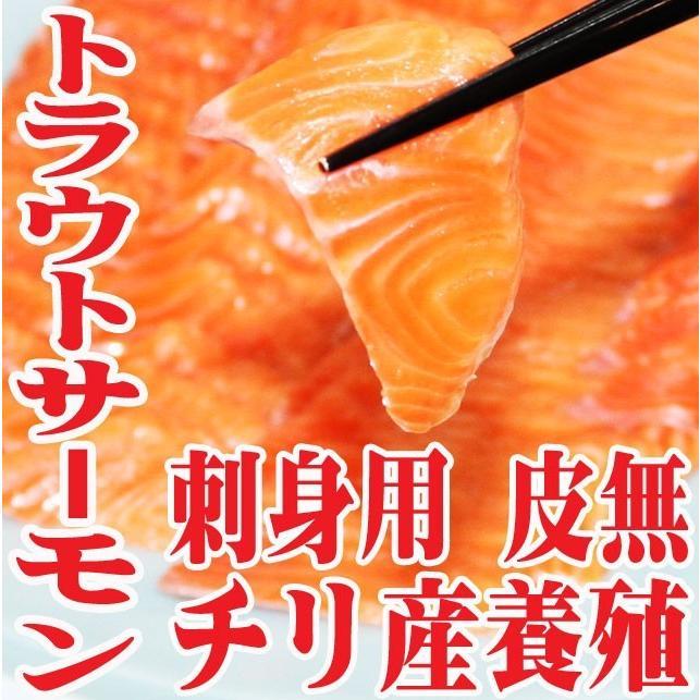 サーモン 半身 刺身用 皮なし 賜物 3枚 約2kg 冷凍 チープ チリ産 鮭 養殖 フィレ 活締め