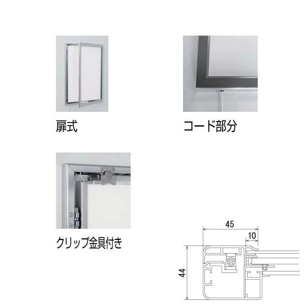 LED電飾パネル FE949-A2|hasegawasign|03