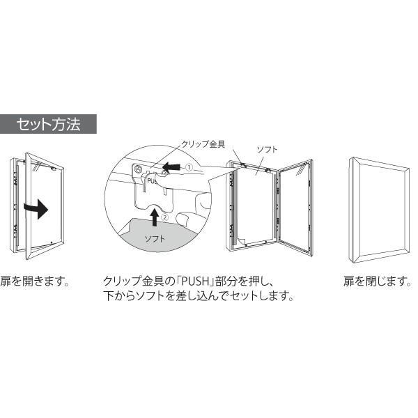 LED電飾パネル FE949-A2|hasegawasign|05