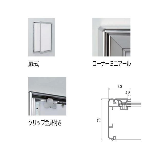 LED電飾パネル FE989-A2|hasegawasign|02