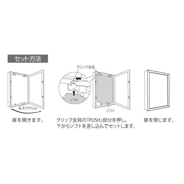 LED電飾パネル FE989-A2|hasegawasign|03