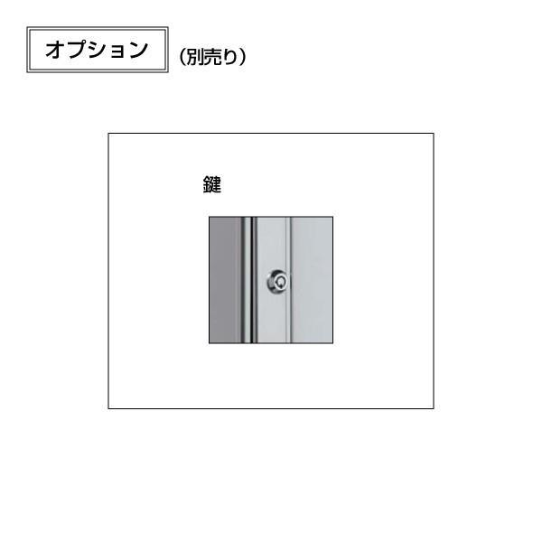 LED電飾パネル FE989-A2|hasegawasign|05