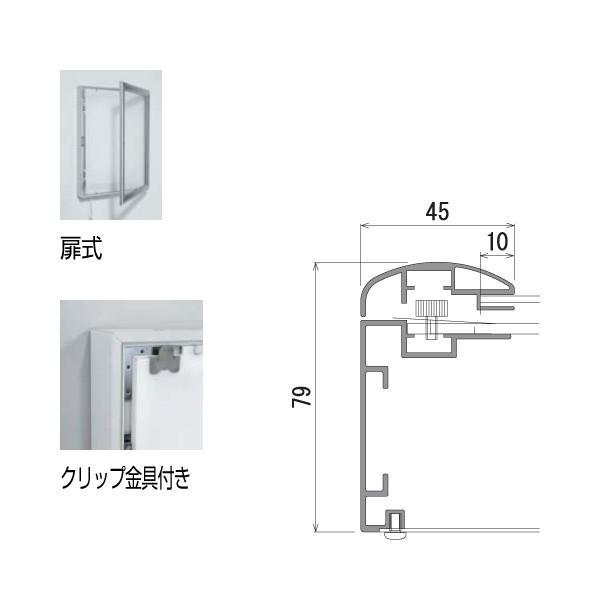 LED電飾パネル FE999-B1 hasegawasign 03