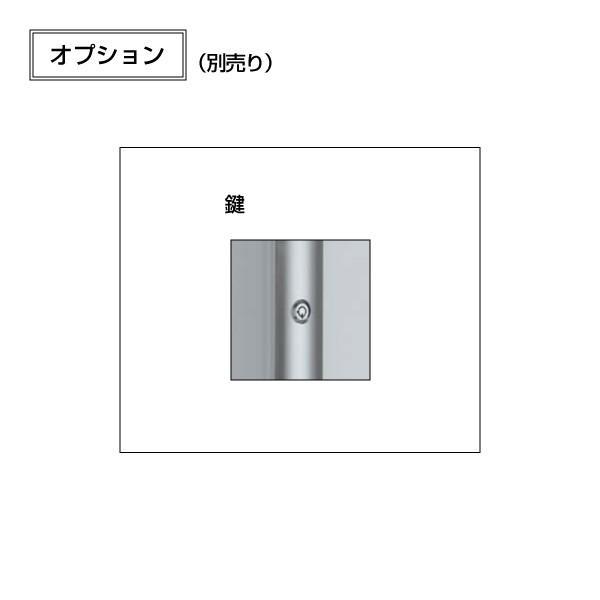 LED電飾パネル FE999-B1 hasegawasign 05