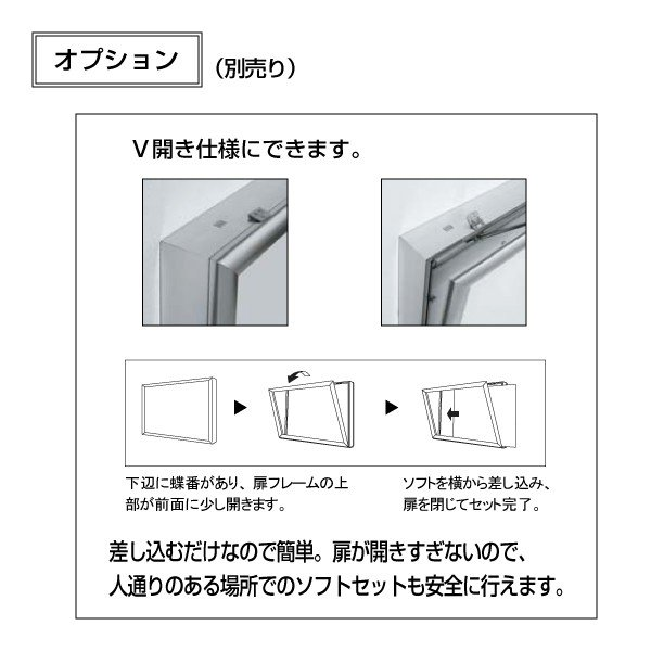 LED電飾パネル FE999-B1 hasegawasign 06