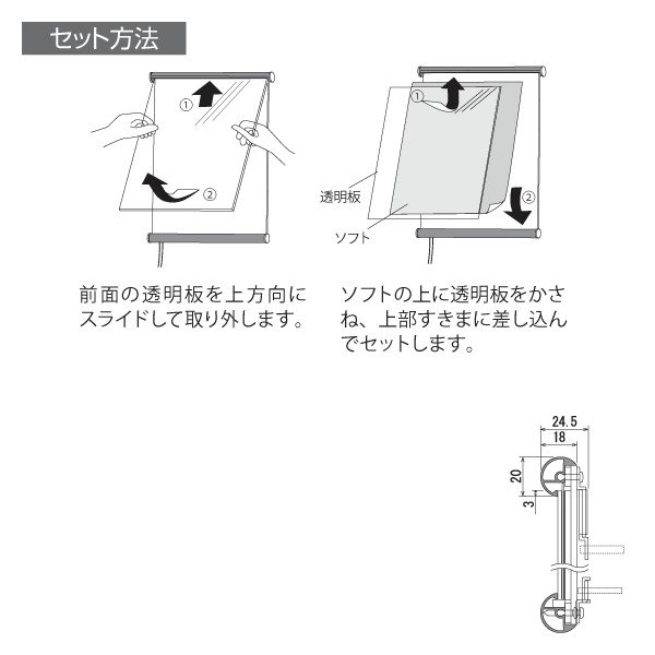 LED電飾パネル FER253-ヨコ|hasegawasign|02