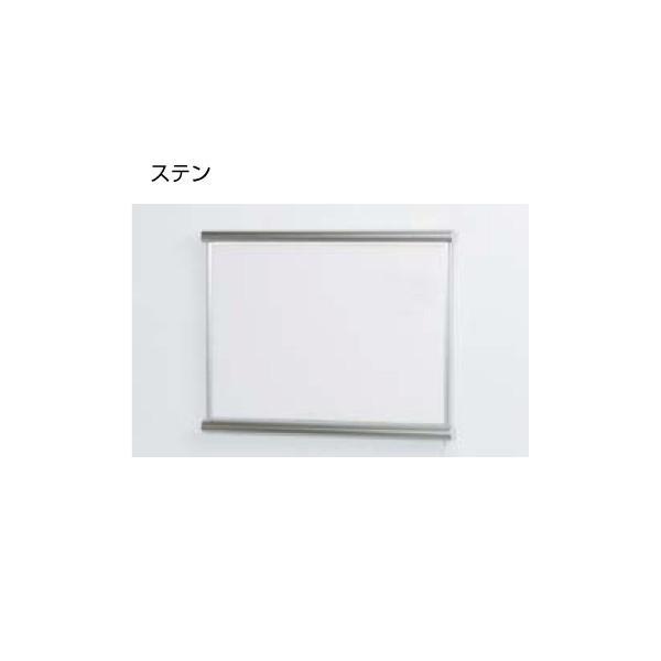 LED電飾パネル FER253-ヨコ|hasegawasign|03