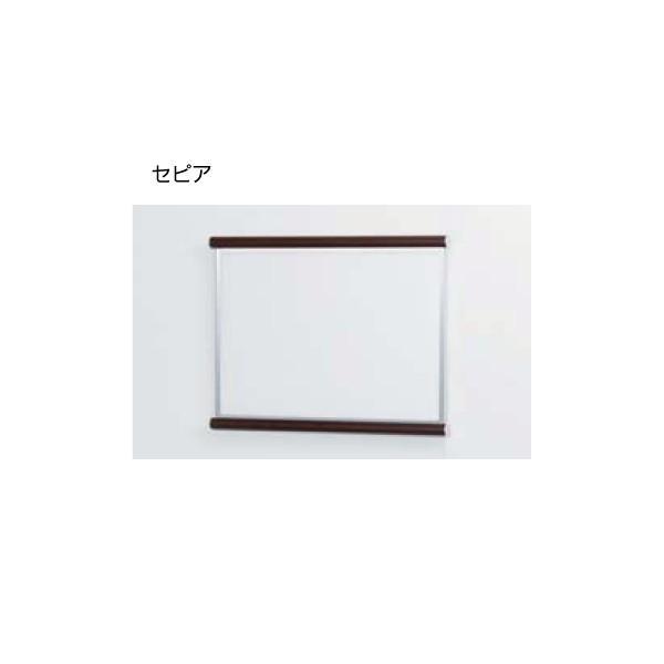 LED電飾パネル FER253-ヨコ|hasegawasign|04