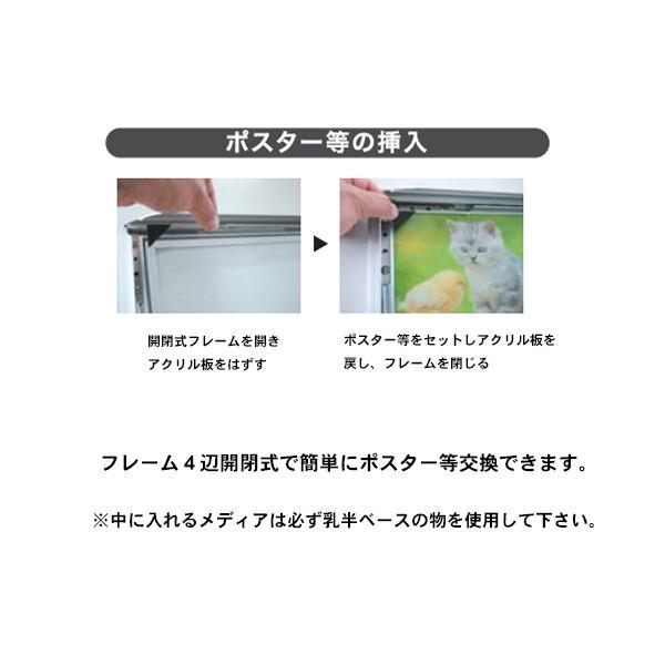 LEDスィンパネル-A4|hasegawasign|02