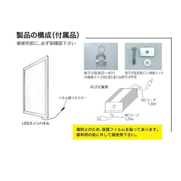 LEDスィンパネル-A4|hasegawasign|03