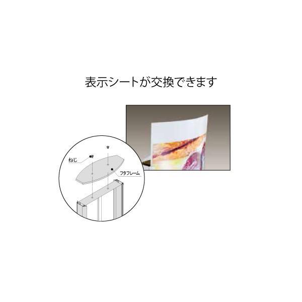 アルミ枠内照式立て看板 810|hasegawasign|05
