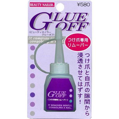 休み 送料無料つけ爪専用リムーバー GLUE OFF 新作からSALEアイテム等お得な商品満載 GO-1
