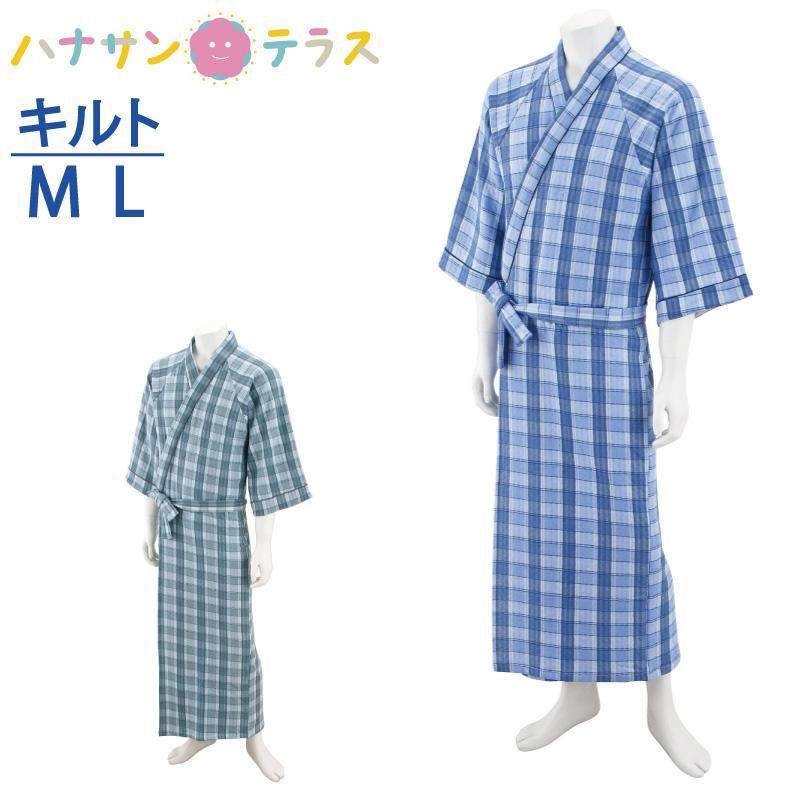 男性用 メンズ用 紳士 パジャマ 打合せ ニット あたたかい