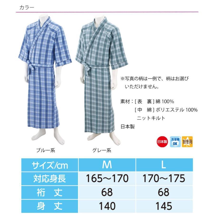 介護 パジャマ シニア 日本製 打ち合わせ 打合わせ ゆかた ねまき キルト 綿100% 柄お任せ 高齢者 メンズ 用 紳士 綿100%|hashbaby|03