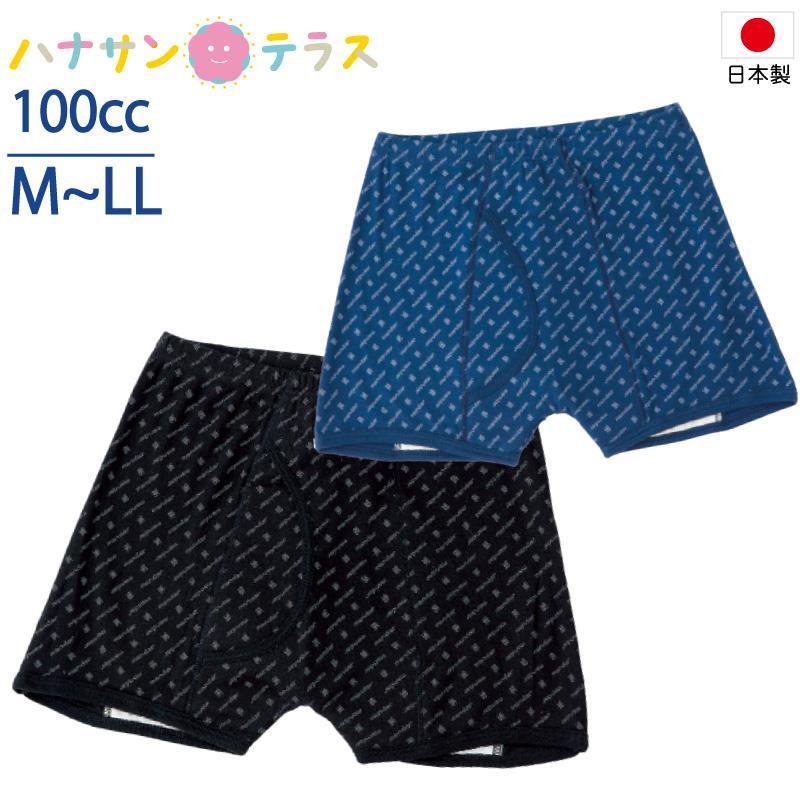 Ml 100cc
