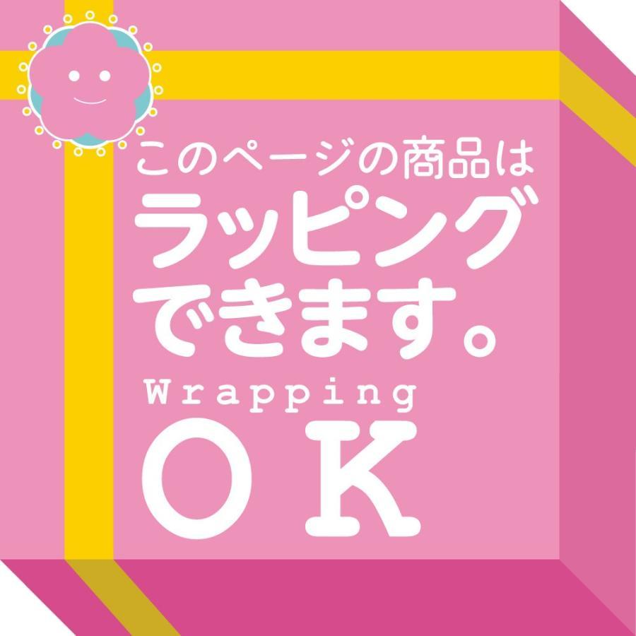 抱き枕 授乳クッション 妊婦 ふんわりクリスタ綿クッション 体位変換クッション ラッピング可|hashbaby|11