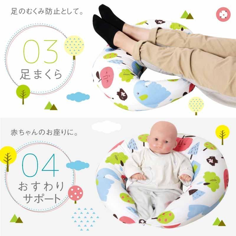 にっこりぞうさん 抱き枕 授乳クッション 妊婦 ふんわりクリスタ綿クッション 体位変換クッション ラッピング可|hashbaby|04