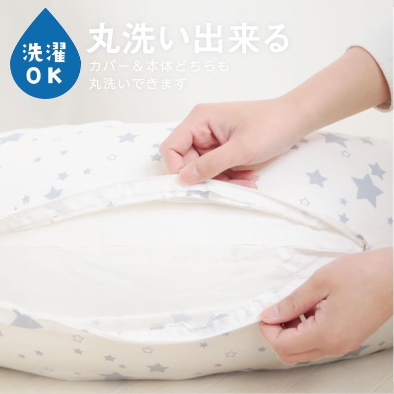 抱き枕 授乳クッション 妊婦 ふんわり 日本製クリスタ綿クッション 洗える 体位変換クッション ラッピング可 hashbaby 03