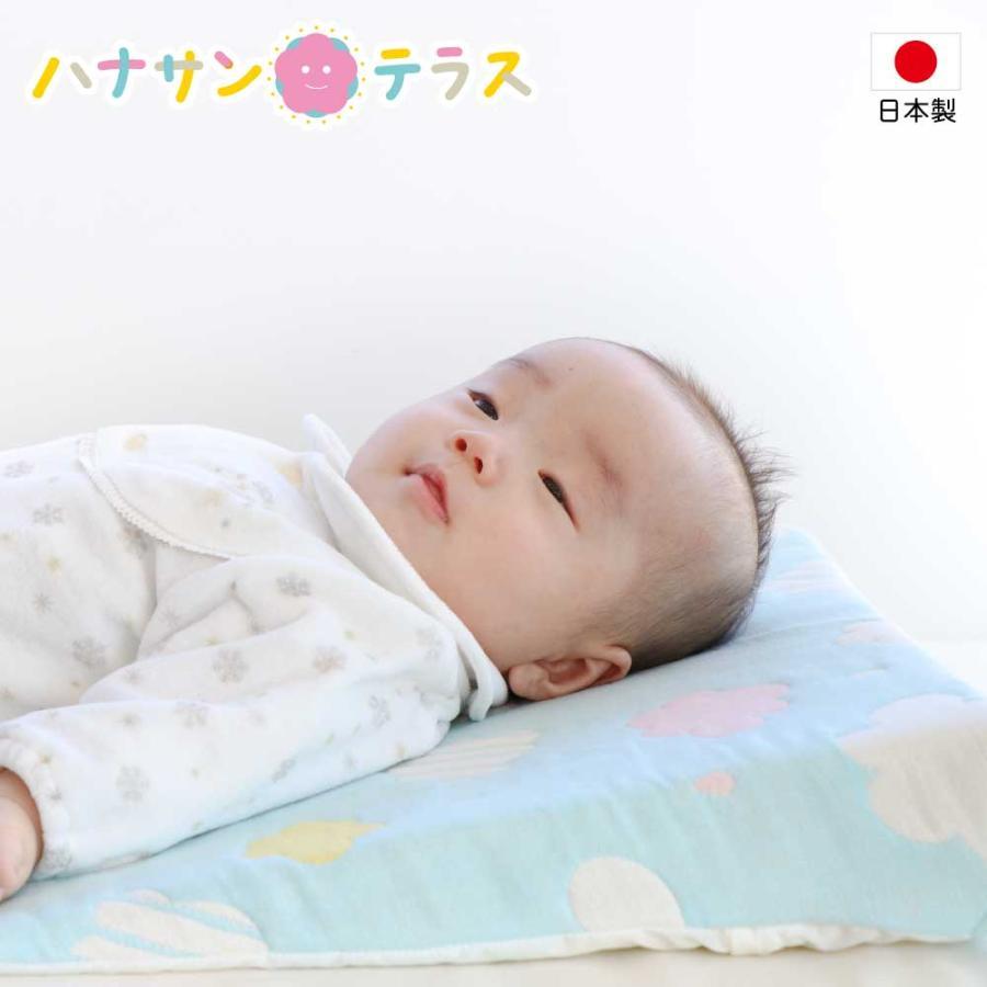 吐き戻し防止枕 日本製 洗える スリーピングピロー ラッピング可 ベビー枕 6重ガーゼ 高品質 授与 赤ちゃんまくら