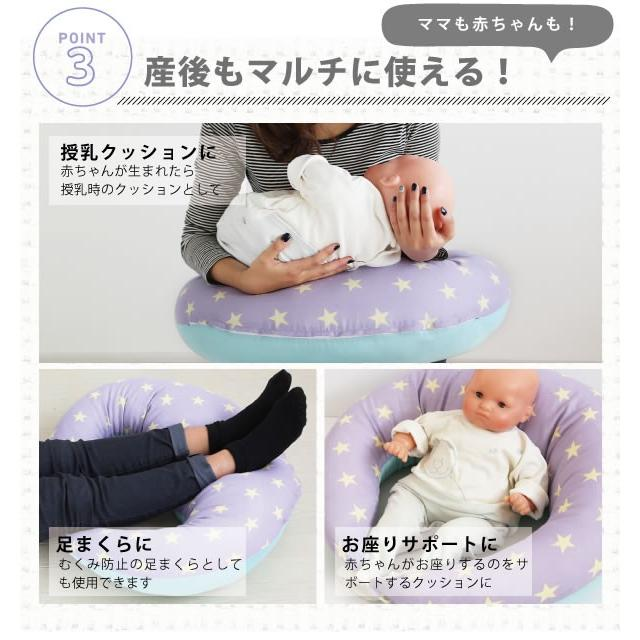 抱き枕 授乳クッション 日本製 洗える 妊婦 ふんわりクリスタ綿クッション 体位変換クッション ラッピング可|hashbaby|05