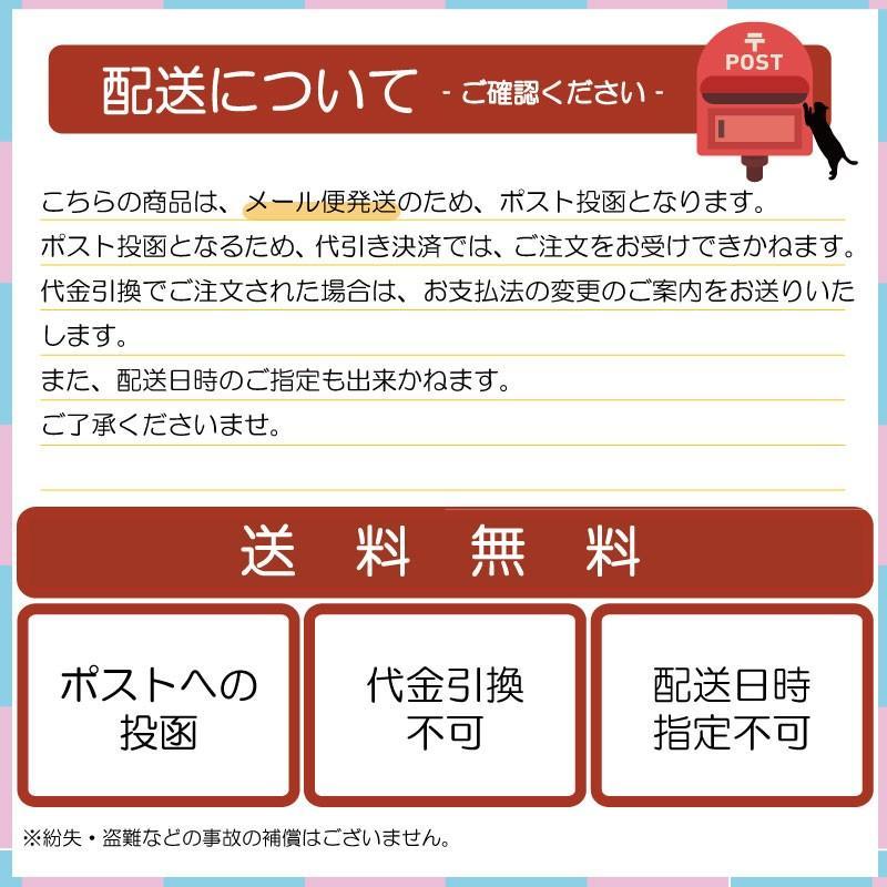 カバーのみ マルチロング授乳クッション 抱き枕 日本製 洗える三日月形 多機能 妊婦 メール便送料無料 日付時間指定不可 代引き不可|hashbaby|07