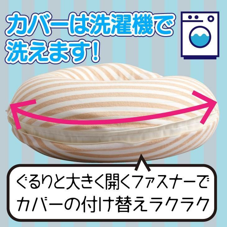 さんさんまくら マルチロング授乳クッション 抱き枕 日本製 洗える 妊婦 しっかり1mmビーズ ラッピング可|hashbaby|11