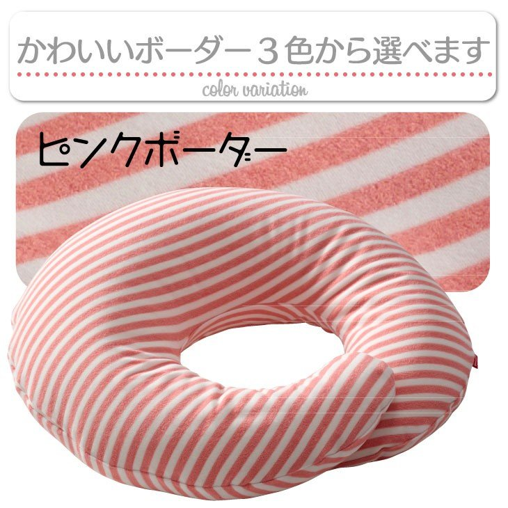 さんさんまくら マルチロング授乳クッション 抱き枕 日本製 洗える 妊婦 しっかり1mmビーズ ラッピング可|hashbaby|13
