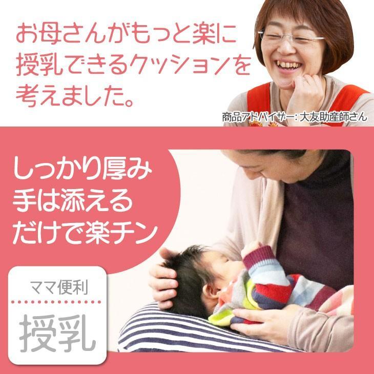 さんさんまくら マルチロング授乳クッション 抱き枕 日本製 洗える 妊婦 しっかり1mmビーズ ラッピング可|hashbaby|03