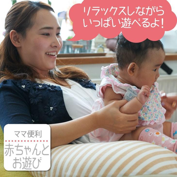 さんさんまくら マルチロング授乳クッション 抱き枕 日本製 洗える 妊婦 しっかり1mmビーズ ラッピング可|hashbaby|05