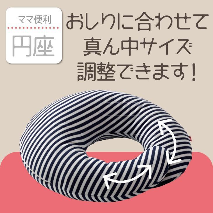さんさんまくら マルチロング授乳クッション 抱き枕 日本製 洗える 妊婦 しっかり1mmビーズ ラッピング可|hashbaby|07