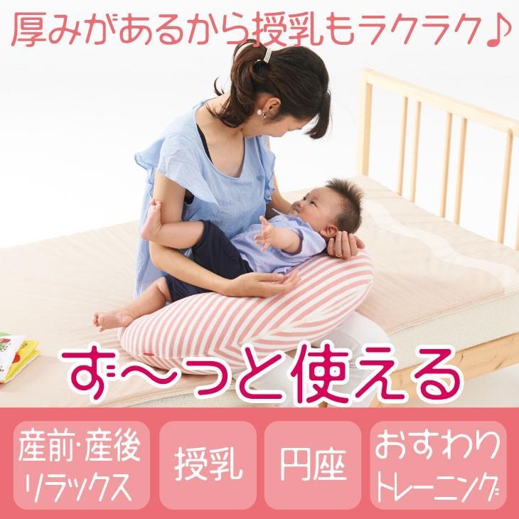 さんさんまくら マルチロング授乳クッション 抱き枕 日本製 洗える 妊婦 しっかり1mmビーズ ラッピング可|hashbaby|09