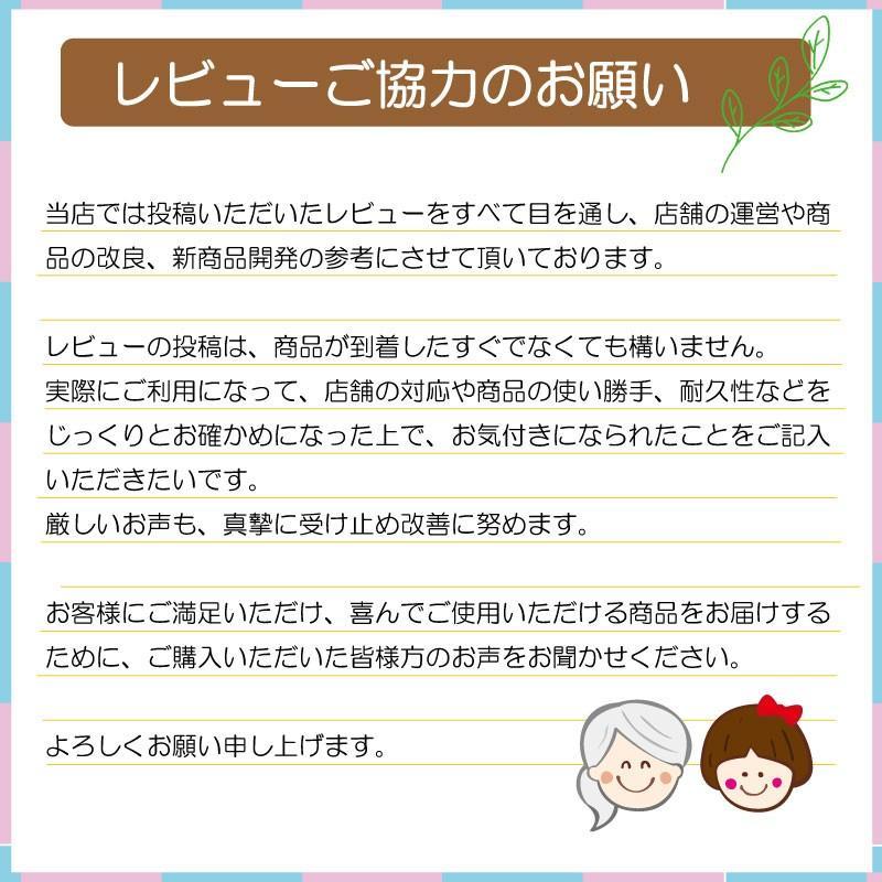 たまごクッション専用カバー  Cカーブ 赤ちゃん おやすみ パイル生地 日本製 赤ちゃん ベビー hashbaby 11