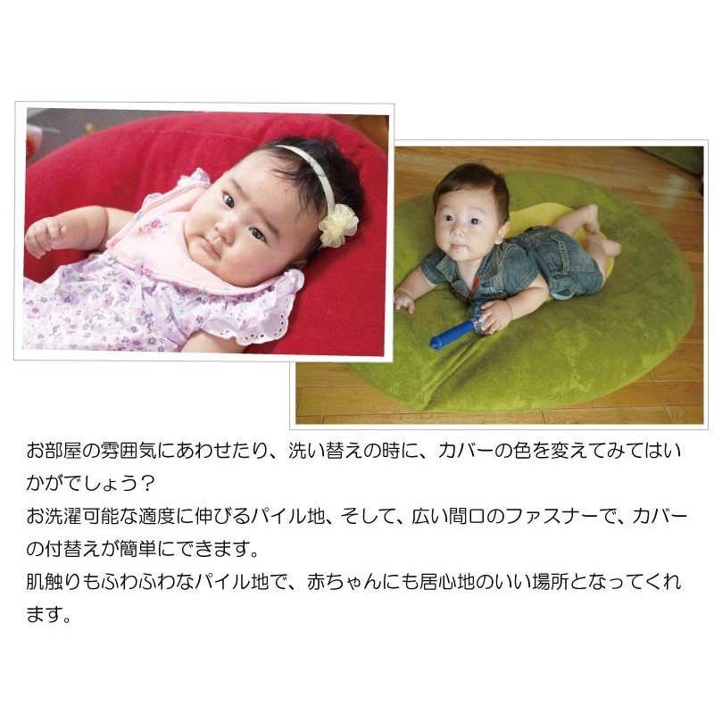 たまごクッション専用カバー  Cカーブ 赤ちゃん おやすみ パイル生地 日本製 赤ちゃん ベビー hashbaby 03