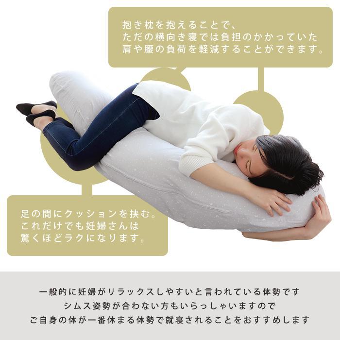 抱き枕 ロングクッション CIRCUS-サーカス-(Aタイプ) ダブルガーゼ 日本製 洗える 抱き枕 授乳クッション 妊婦 授乳まくら マタニティ 赤ちゃん お座り 練習|hashkude|12