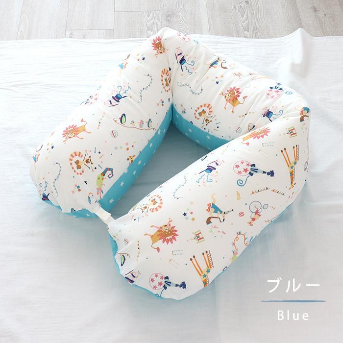 抱き枕 ロングクッション CIRCUS-サーカス-(Aタイプ) ダブルガーゼ 日本製 洗える 抱き枕 授乳クッション 妊婦 授乳まくら マタニティ 赤ちゃん お座り 練習|hashkude|03