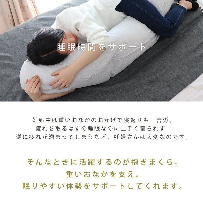 抱き枕 ロングクッション CIRCUS-サーカス-(Aタイプ) ダブルガーゼ 日本製 洗える 抱き枕 授乳クッション 妊婦 授乳まくら マタニティ 赤ちゃん お座り 練習|hashkude|10
