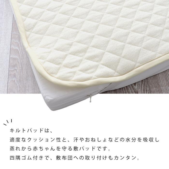 おねしょシーツ パイルキルトパッド 2点セット hashkude 03