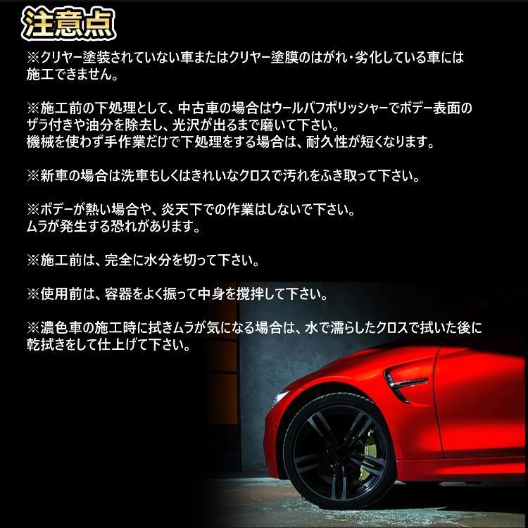 撥水道場 プロ用ボディコーティング ハイブリッドコートZERO  30ml(小型車1台分)業務用 洗車だけで5年耐久|hassui-dojyo|05